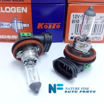 Koito Halogen Bulb H11 12V 55W -1pc/pack-