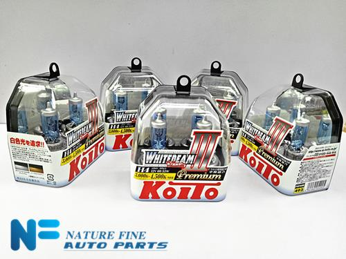 Koito High Power Halogen Whitebeam (H4) 12V/60/55W