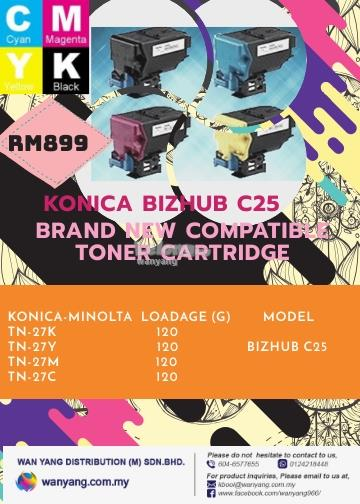 KONICA BIZHUB C25  CMYK / COLOUR COPIER
