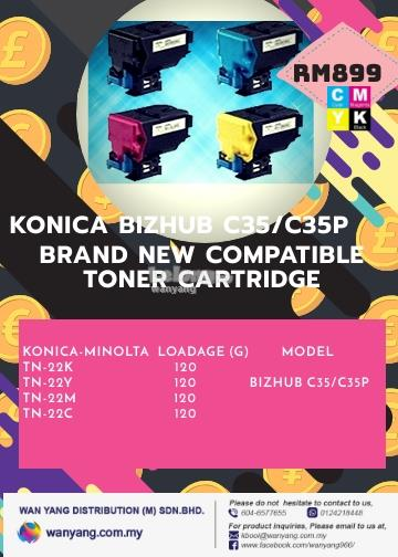 KONICA BIZHUB C35 / C35P CMYK / COLOUR COPIER