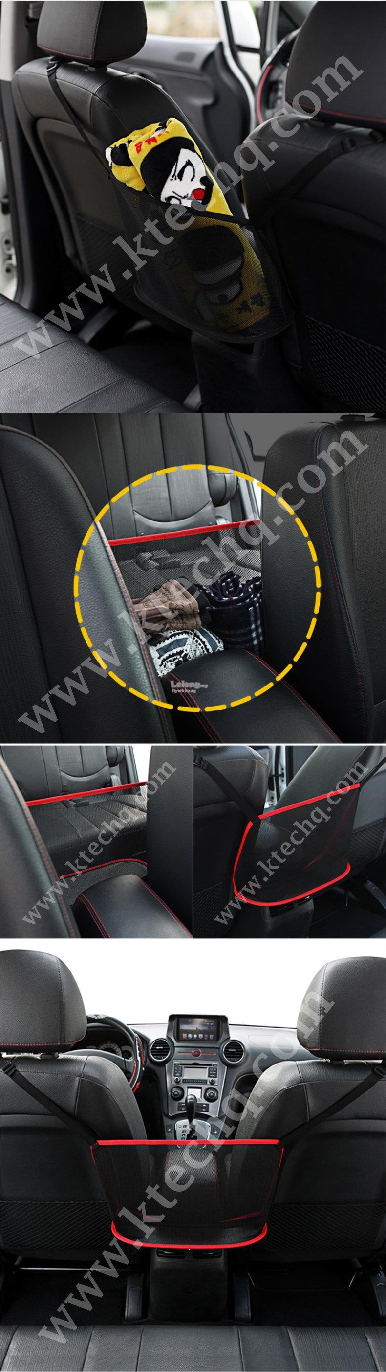Korea Creative Car Seat Storage She (end 9/14/2018 10:15 AM)