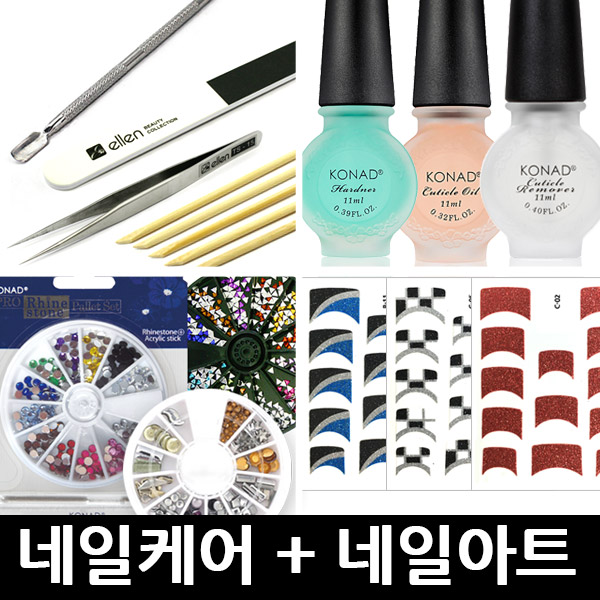 [From Korea][Konad]Nail Art Tools & Accessories/Various Stone Set/ Glue/M