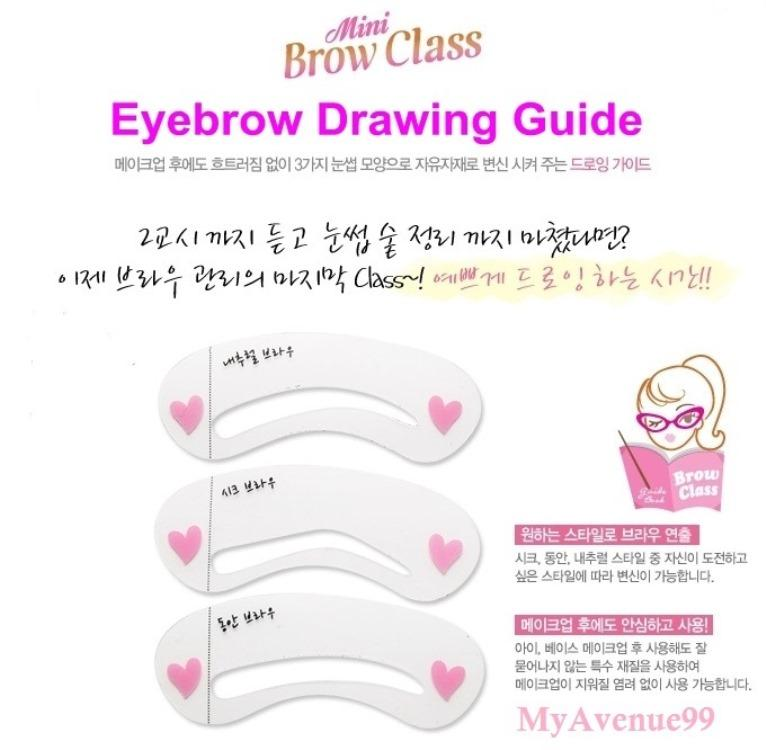 Korea Mini Brow Class Eyebrow Drawi End 1012018 1015 Am