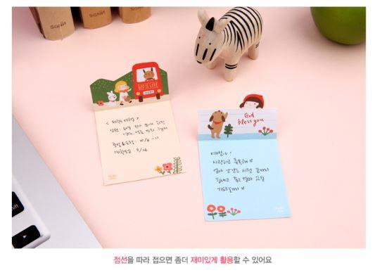 "Korea Sticky Notes Post It Notes Hello Jane 30 Sheets ""Blessings"""
