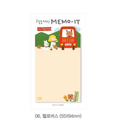 "Korea Sticky Notes Post It Notes Hello Jane 30 Sheets ""Hello Bus"""