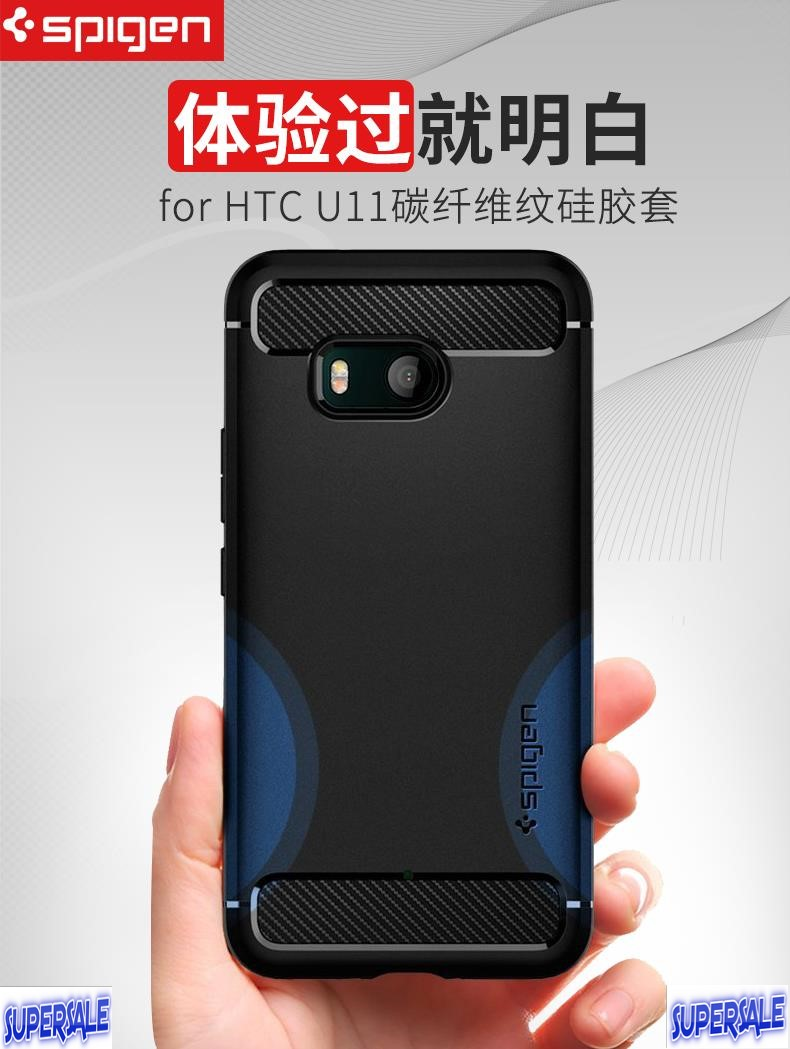 Korea Style Soft Protective Casing Case Cover for HTC U11