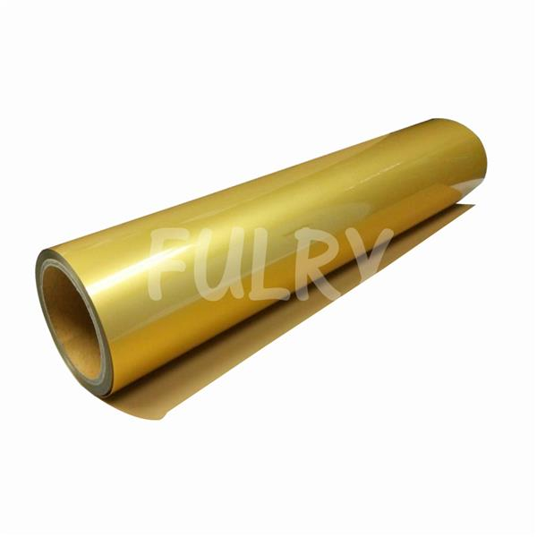 Korea Vinyl PU for Heat Press/Heat Transfer (Gold) - 1 Meter