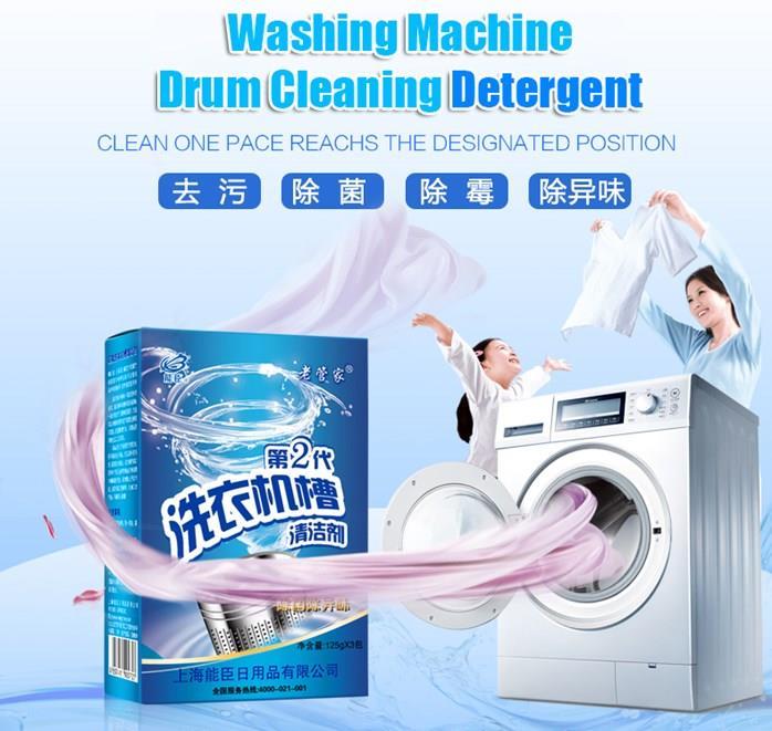korea washing machine tub cleaner end 5 31 2017 9 15 am. Black Bedroom Furniture Sets. Home Design Ideas