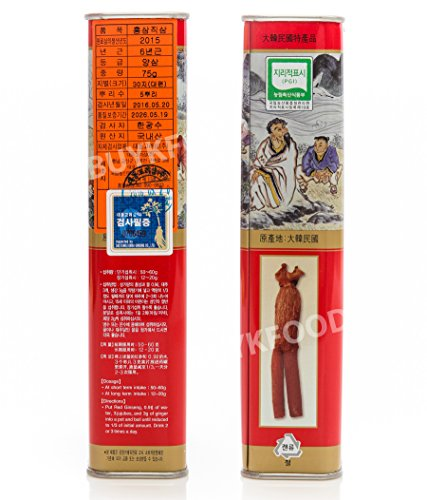 ..// Korean 6 Years Red Ginseng First Grade 5 Roots 75g (2.6oz), Saponin, Pana