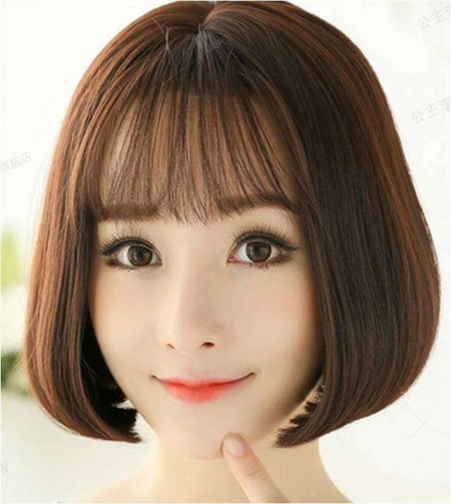 Korean Bang Hair Wig N23 Rambut Pal End 2252020 827 Pm