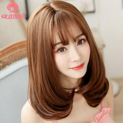 Korean Bang Medium Hair Wig P1185 End 5212019 1117 Am