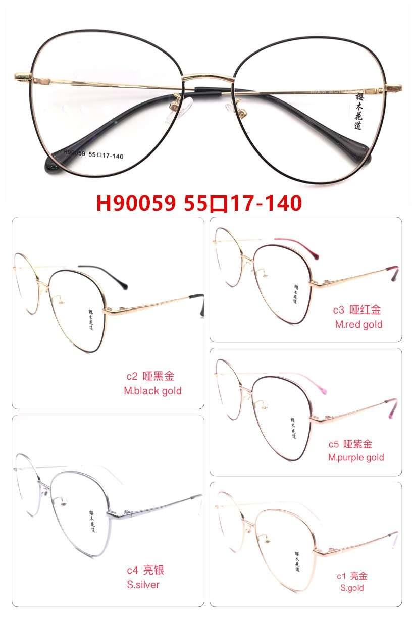ab57d585193 Korean Designed Spectacle Frame   Gl (end 4 10 2018 5 15 PM)