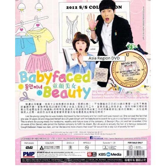 Korean Drama Baby Faced Beauty 童 颜 美 女 DV