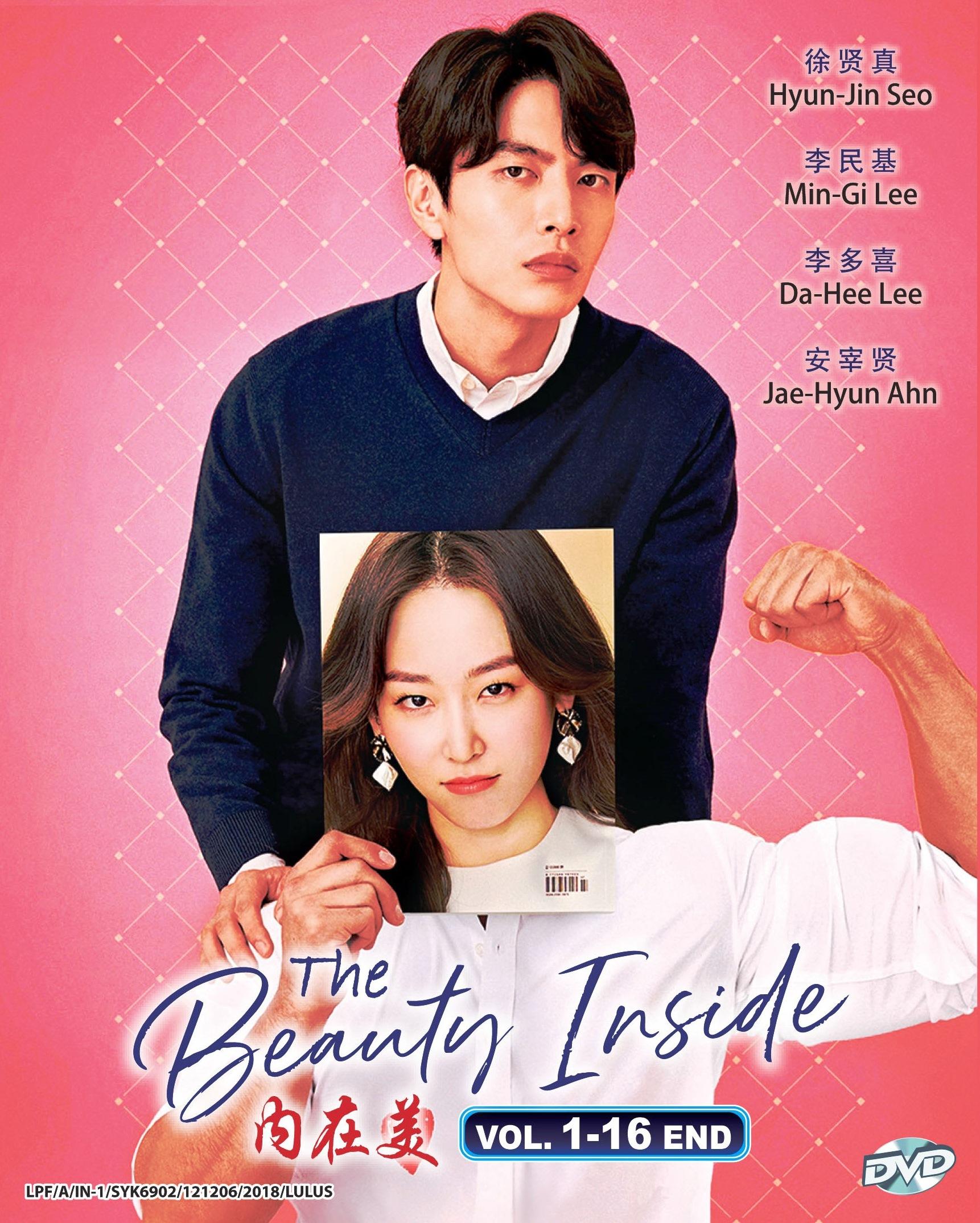 Beauty Drama Korea: Korean Drama The Beauty Inside U00 (end 6/26/2021 12:00 AM