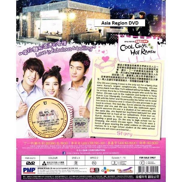 Korean Drama Cool Guys Hot Ramen End 4 11 2021 12 00 Am