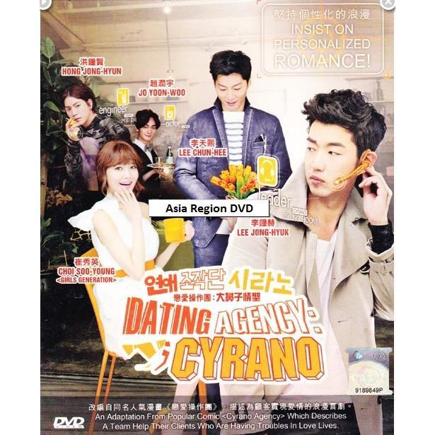 Dating agency korean