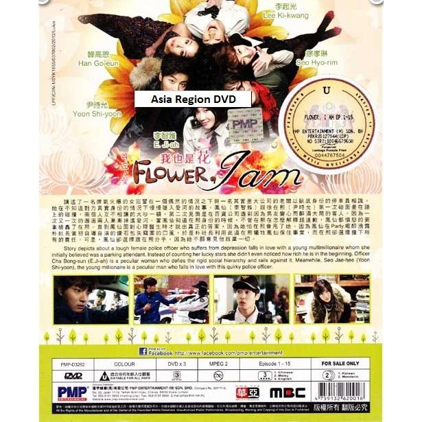 Korean Drama Flower, I Am DVD 我 也 是 花 DVD