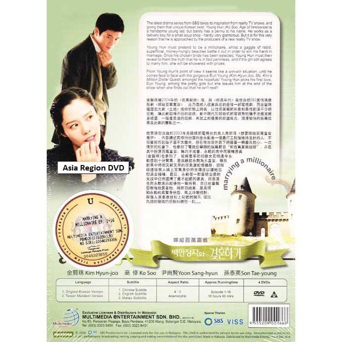 Korean Drama Marrying a Millionaire 嫁 给 百 ߍ