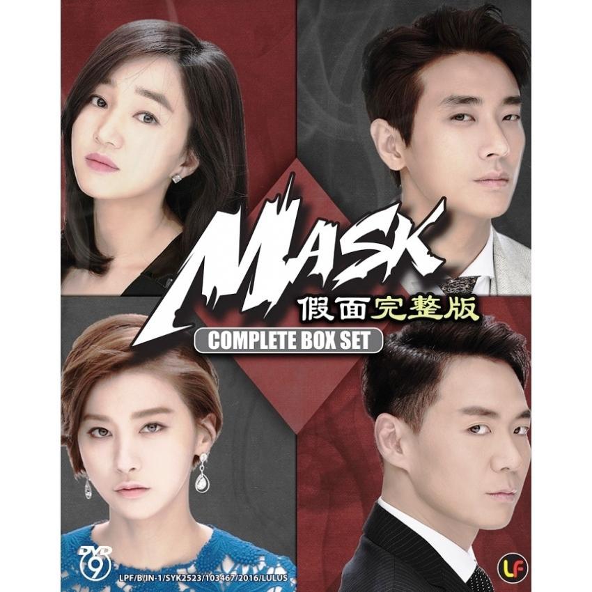 Korean Drama Mask 假 面 (end 8/26/2020 12:08 AM
