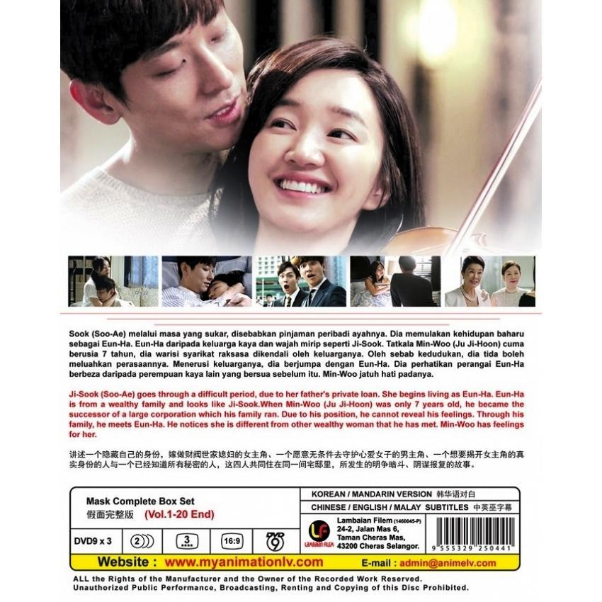 Korean Drama Mask 假 面 20 Episodes DVD