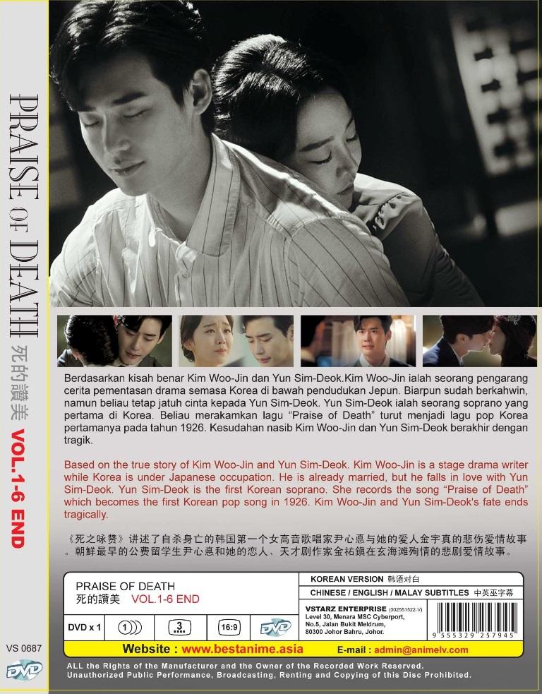 Korean Drama Praise Of Death Vol 1-6End DVD