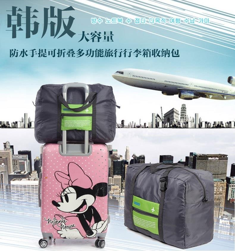 Korean Fashion Large Travel Tours Sport Gym Handy Luggage Bag