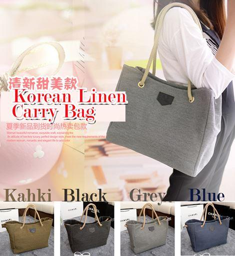Korean Lenin Carry Bag