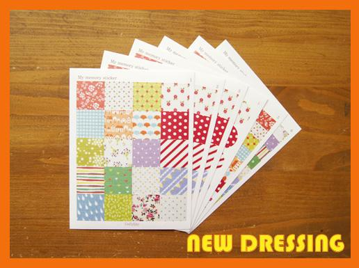Korean 'My Memory Paper Sticker' - Zakka/Diary/Photobook DIY