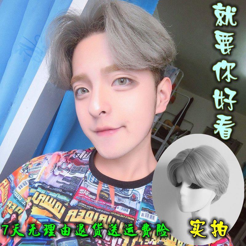 Korean Men Wig Center Parting 4 Re End 8102019 1124 Am