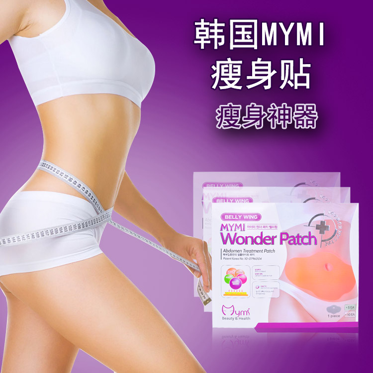~ Korean MyMi Wonder Slimming Patch for Specialized Stomach Area ~
