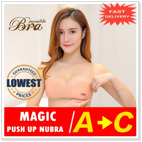 Korean One Piece Silicone Waterproof Seamless  Invisible Push Up Nubra