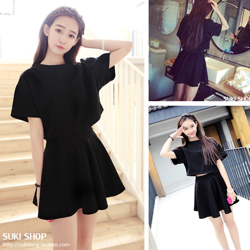 4a75fb9e Korean Plain Two-pieces T-shirt and Skirts [Pre-Order] TBF. ‹ ›