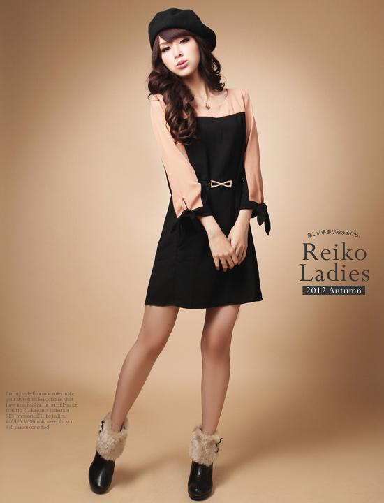 Korean Style Long Sleeve Dress Sy End 9 13 2018 10 44 Am