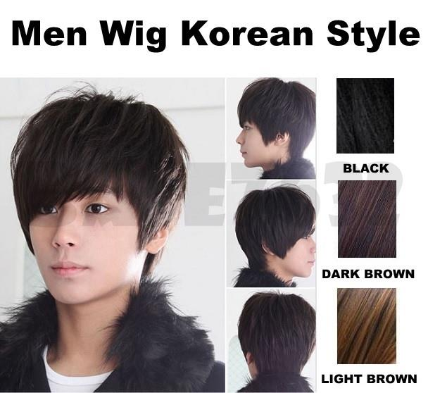 Korean Style Men Man Guy Short Full End 12 6 2019 4 55 Pm