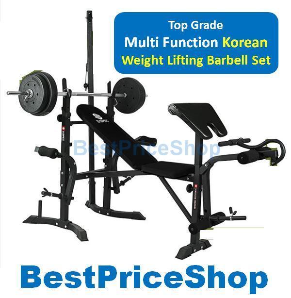Korean Top Multifunction Weight Lift (end 5/23/2019 9:42 AM)