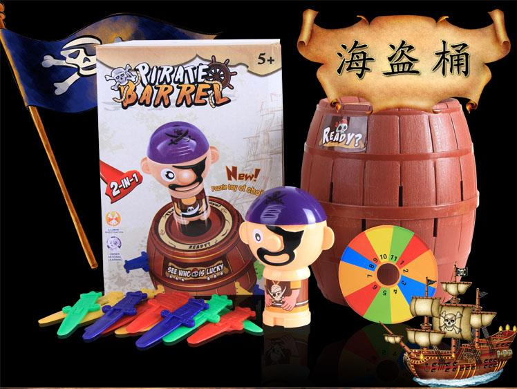 KOREAN TV Show Running Man Pirate Roulette Game- EXTRA Large Size