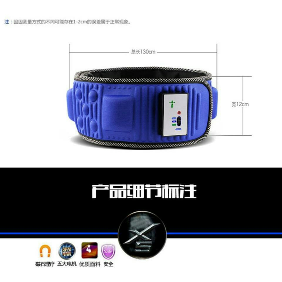 Korean X5 Rejection Fat Belt Vibration Slimming Massager Belt