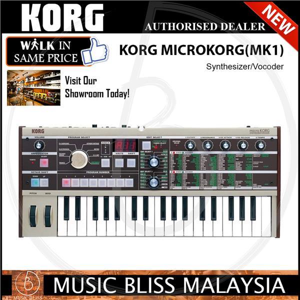 Korg microKORG Synthesizer/Vocoder 0% Instalment (MK1)