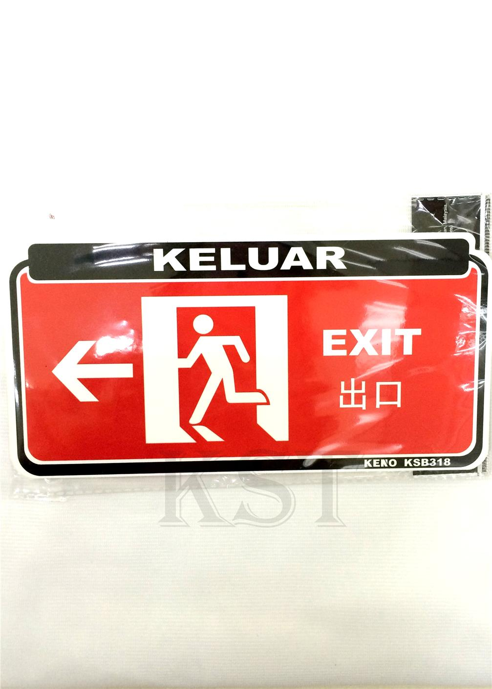 KSB318 SIGNBOARD (EXIT) 1PC