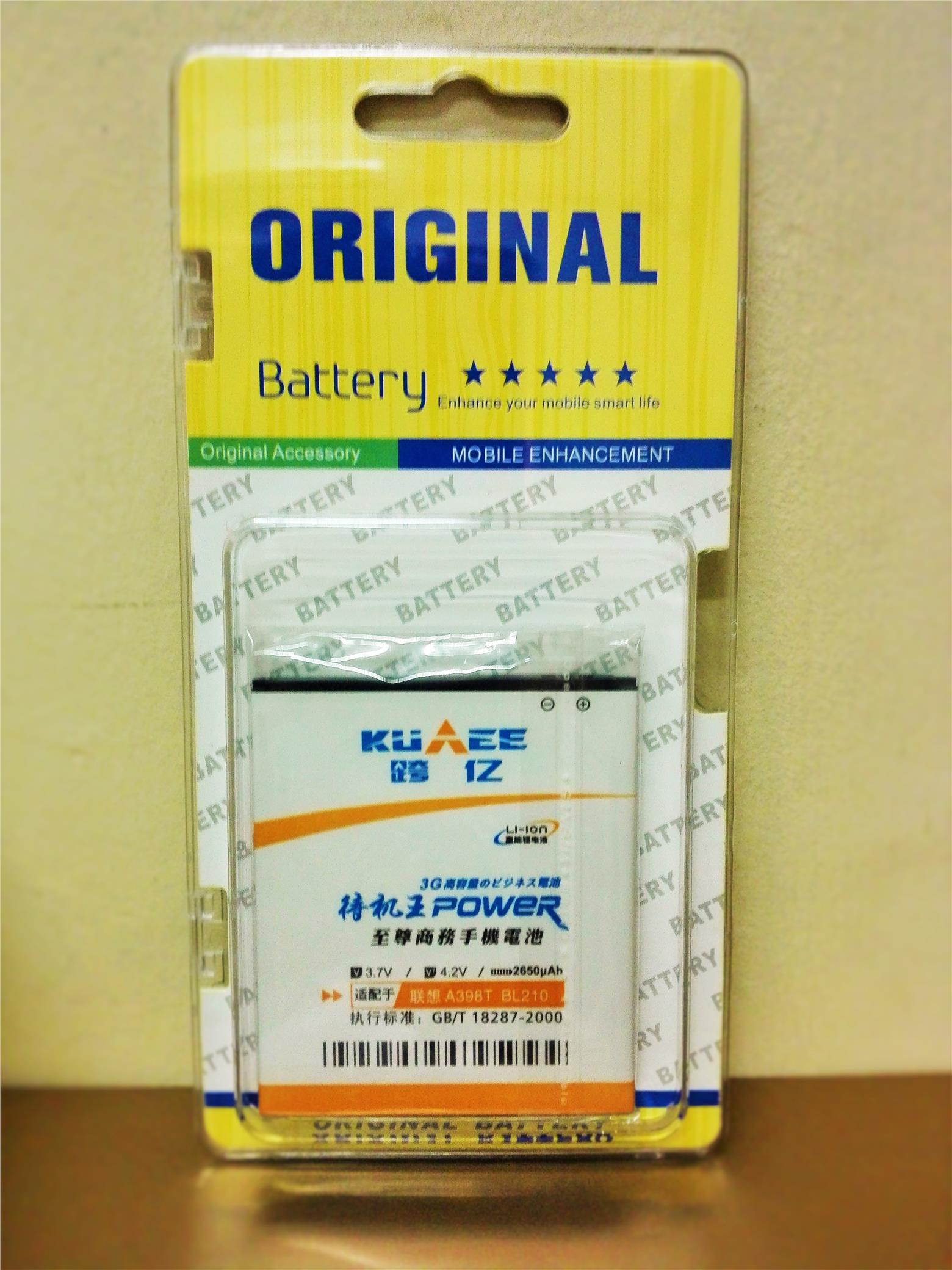 KUAEE BATTERY FOR SAMSUNG GALAXY NOTE 2 N7100