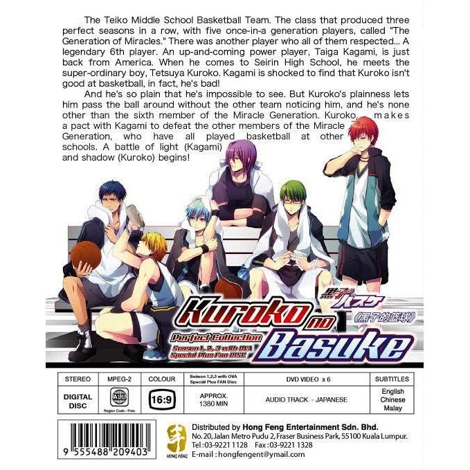 KUROKO NO BASUKE Season 1-3+OVA Anime DVD