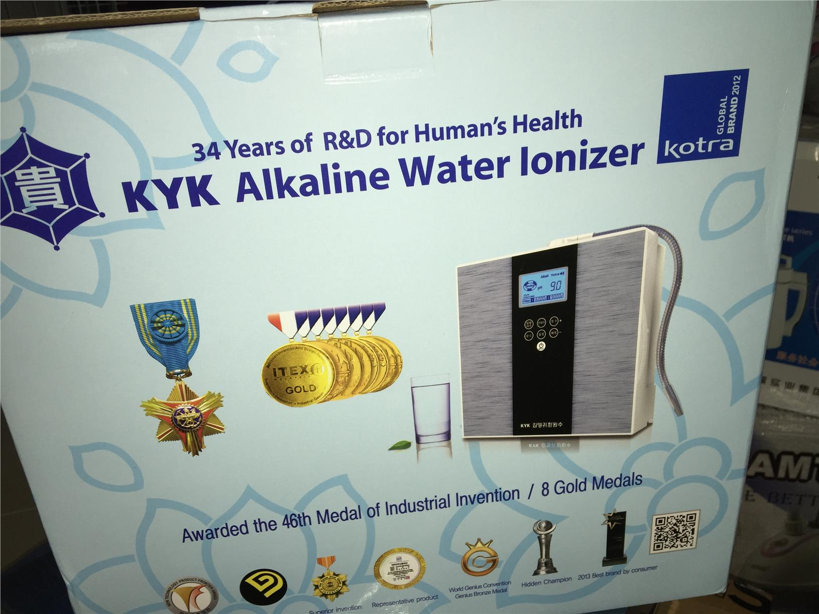 NEW KYK Alkaline Water Ionizer Filter Purifier