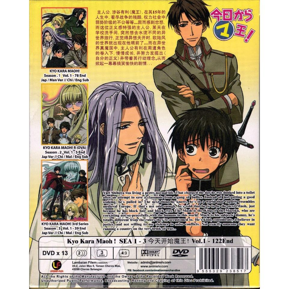 Kyo kara maoh demon king season 1 3 vol 1 122end anime