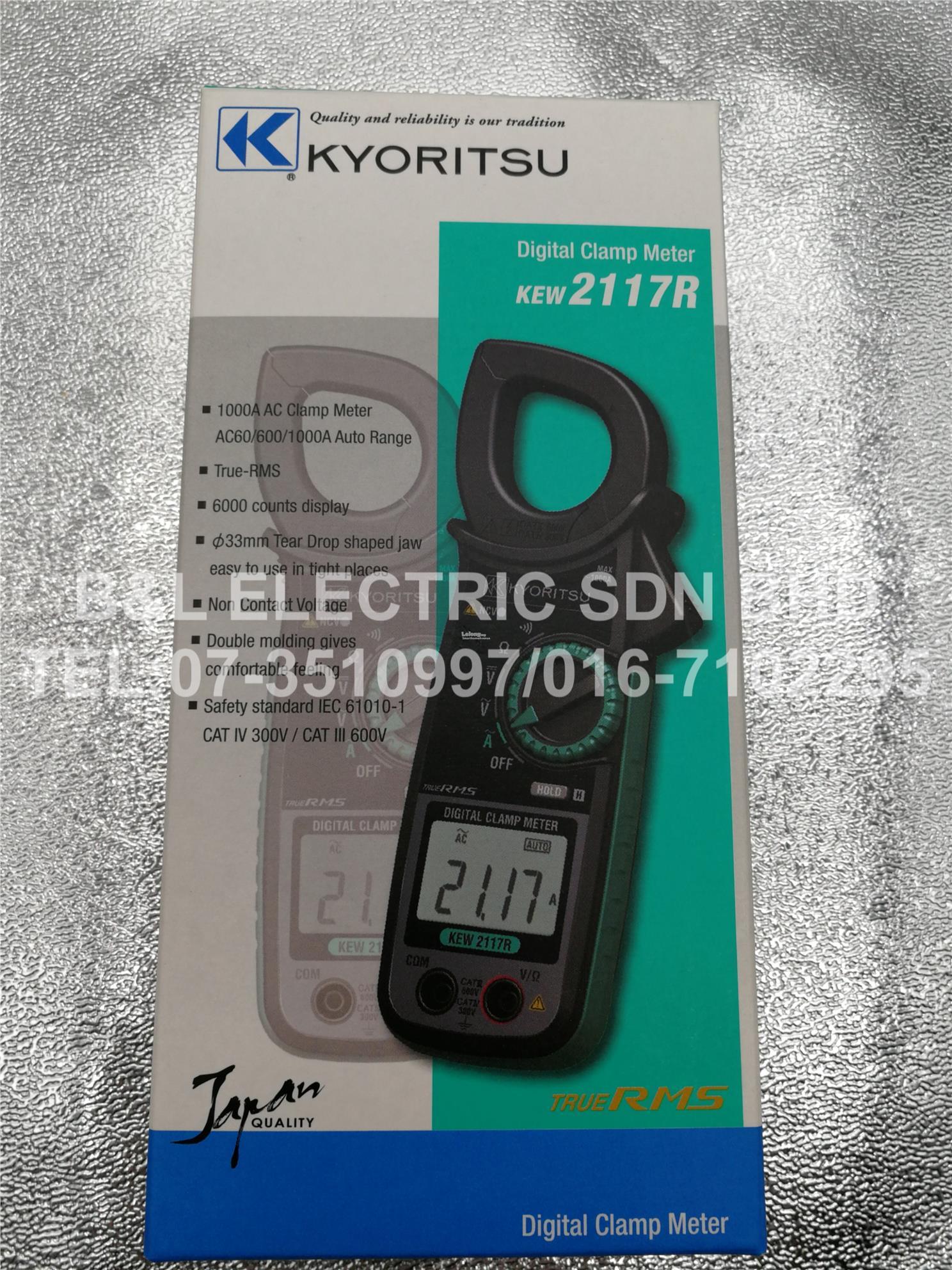 Kyoritsu Kew 2117r Digital Clamp Meter Daftar Harga Terbaru True Rms 2300r Ac