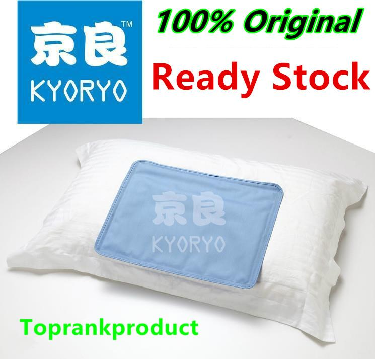 kyoryo cool multipurpose cooling gel (end 9/4/2017 1:51 pm)