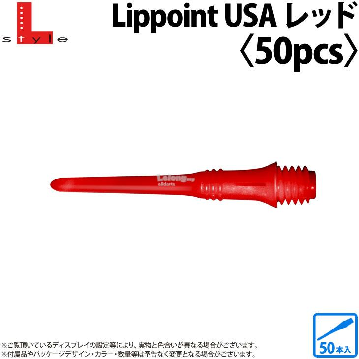 L-style US Lippoint Red