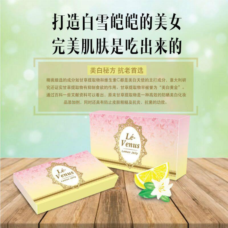 Lé-Venus Lemon Whitening Jelly 柠檬美白&#26524..