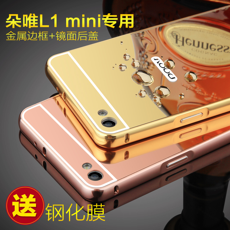 L1m DOOV L1mini l1m L1m Mirror Metal Bumper Case Cover Casing