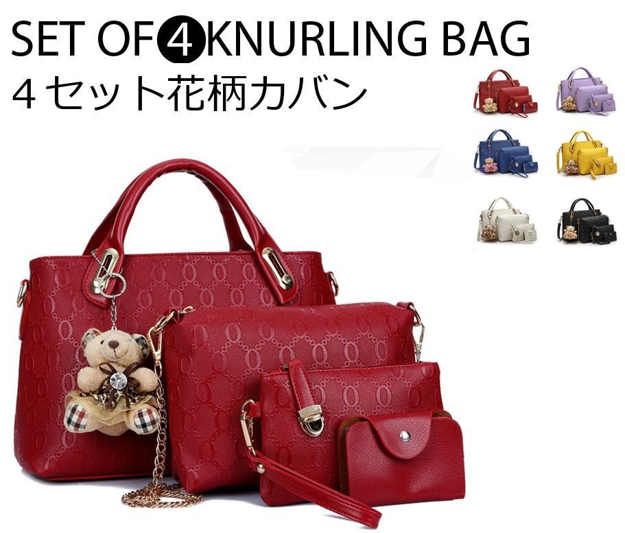 518ee6b28d8e Lady Women Fashion HandBag /New Korean Embossed Handbags Set