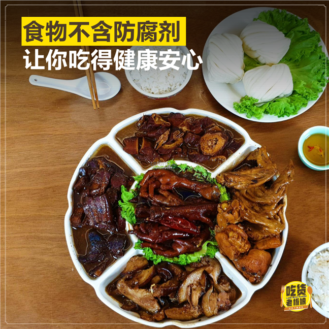 吃货老板娘 香辣卤鸡脚 LadyBossFoodie Teo Chew Braised Ready To Eat Chicken Feet